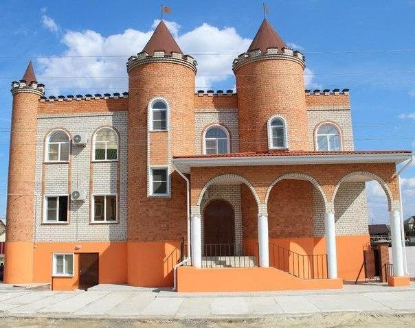 Гостевой дом Хопер
