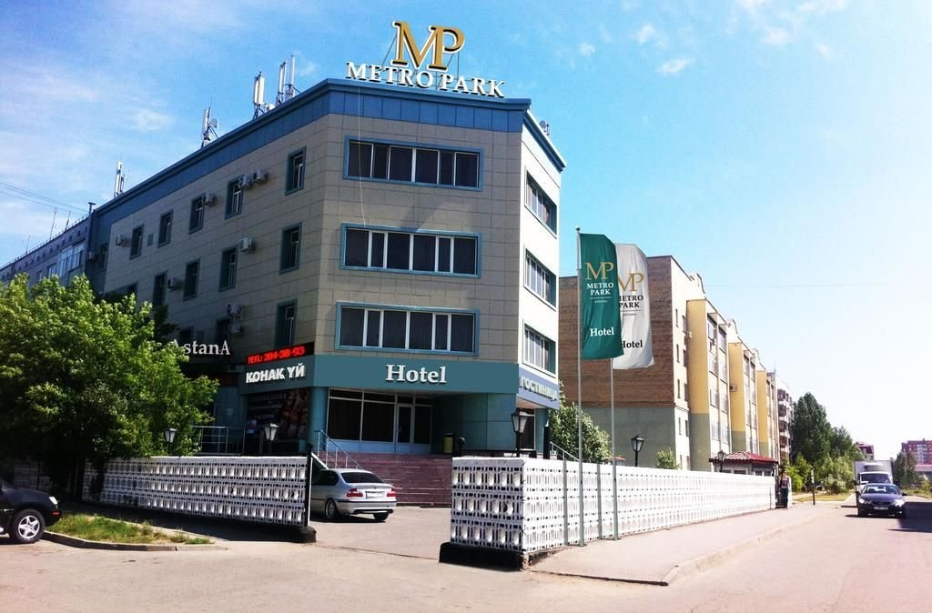 гостиница — Отель Metro Partk — Нур-Султан, фото №1