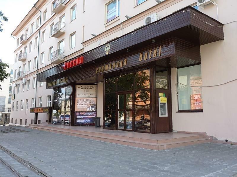 гостиница — Россия — Пенза, фото №1