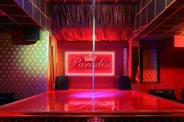 Клуб рай для мужчин стриптиз клуб вертеп карабаса барабаса