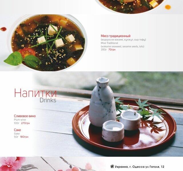 ресторан — Ministerium — Одеса, фото №9