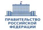 Главное контрольное управление города Москвы органы  Приёмная Правительства Российской Федерации