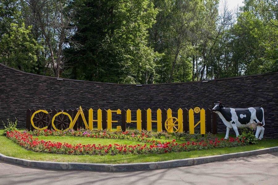 гостиница — Солнечный — деревня Дулепово, фото №4
