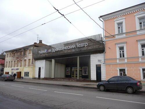 рыбинский драматический театр крестовая улица 17а
