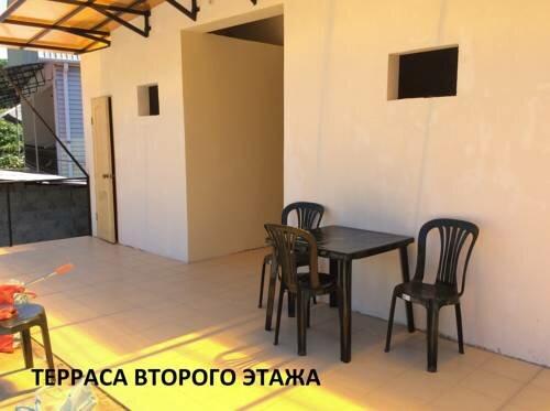 Мини-отель Солнечное
