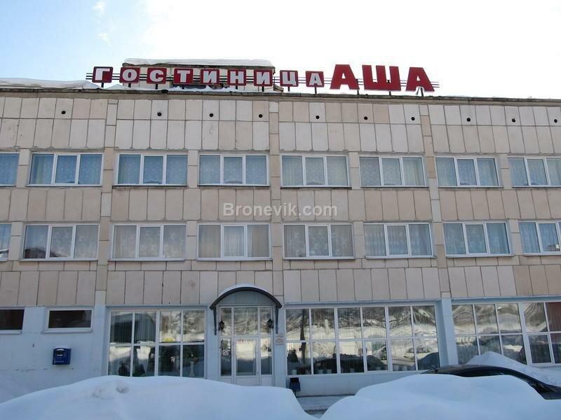 Гостиница Аша