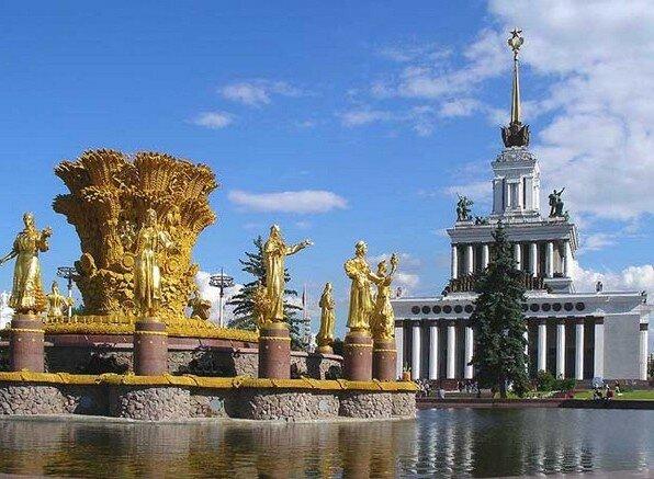 достопримечательность — Главный вход ВДНХ — Москва, фото №4
