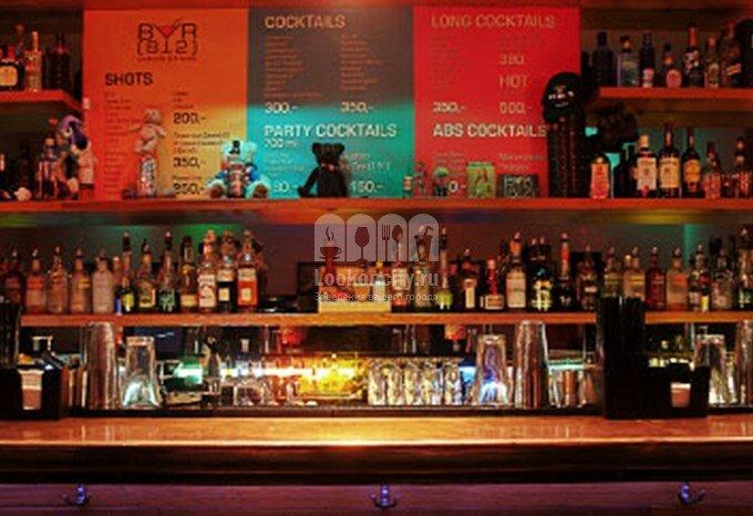 pub, bar — Bar 812 — Saint Petersburg, фото №5