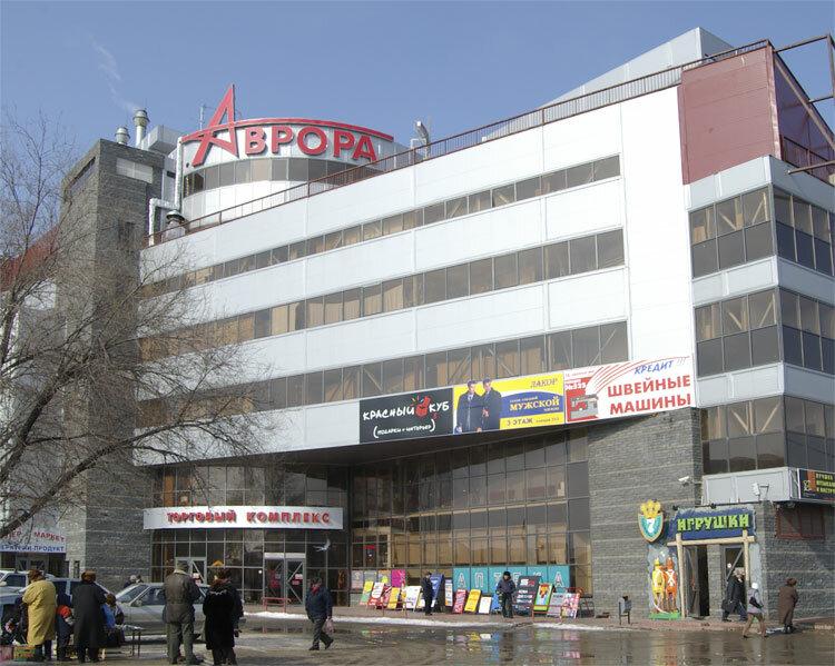торговый центр — Аврора Молл — Самара, фото №1