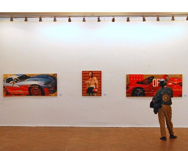 «Музей современного искусства» фото 8
