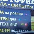 Абсолютный буст, Установка дополнительного оборудования в авто в Иркутске