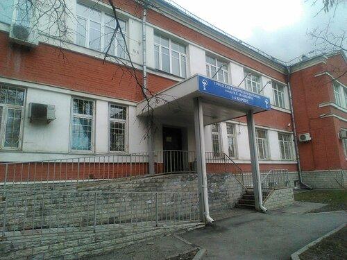 Москва городская клиническая больница 60 москва