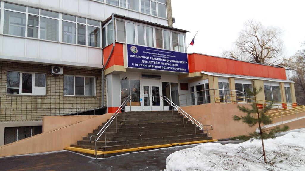 центр реабилитации на энтузиастов