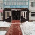 Парикмахерская, Услуги маникюра и педикюра в Городском округе Сызрань