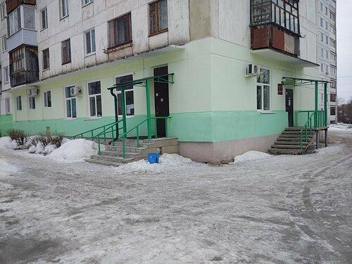 Детская поликлиника кутузовская 20
