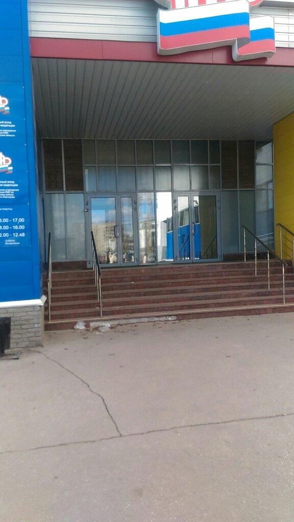 Пенсионный фонд личный кабинет войти нижний новгород ленинский район потребительская корзина стран европы