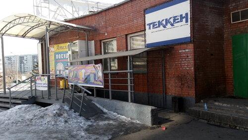 Игровой клуб красноярск