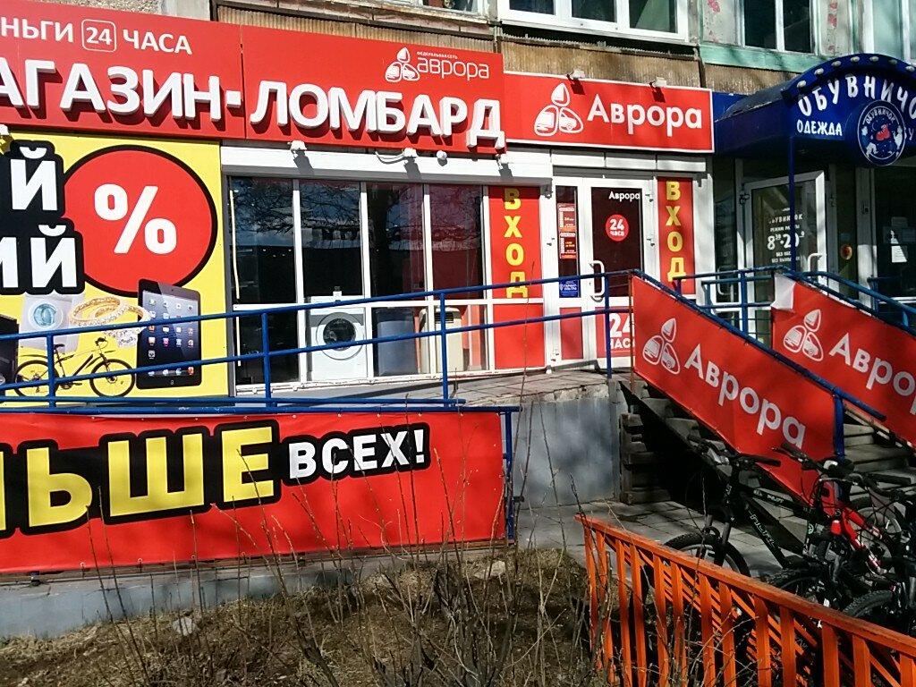 Нижний магазин ломбард новгород аврора часы красноярск командирские продам