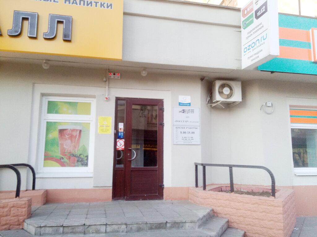 Озон Интернет Магазин Брянск Пункт Выдачи