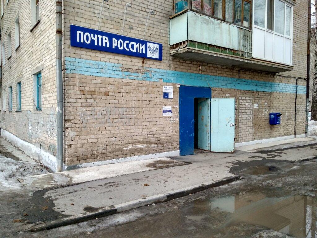 почтовое отделение — Отделение почтовой связи Тюмень 625037 — Тюмень, фото №2