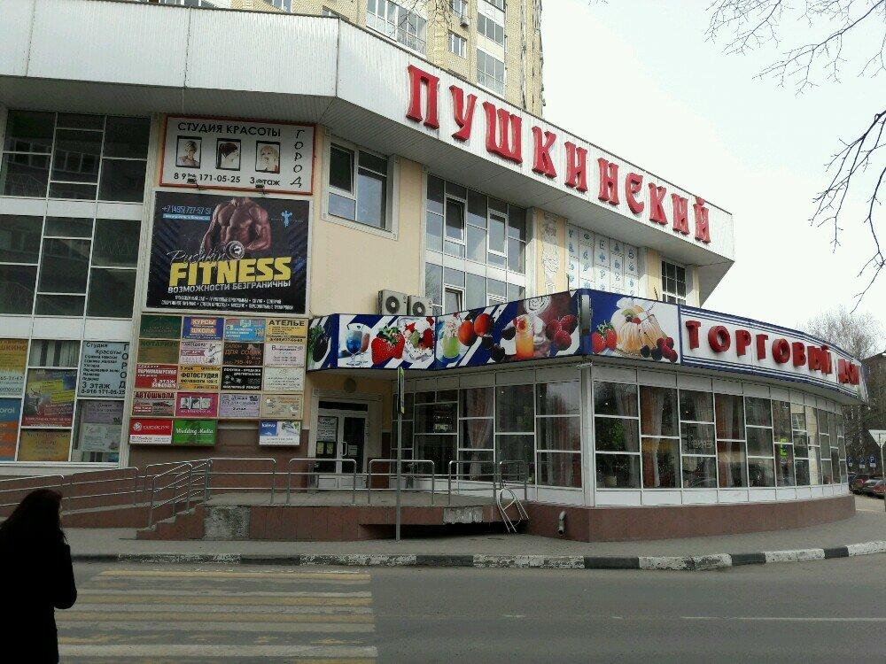 торговый центр — Пушкинский — Пушкино, фото №1