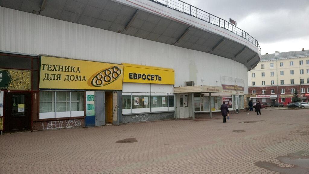 Магазин Русский Двор