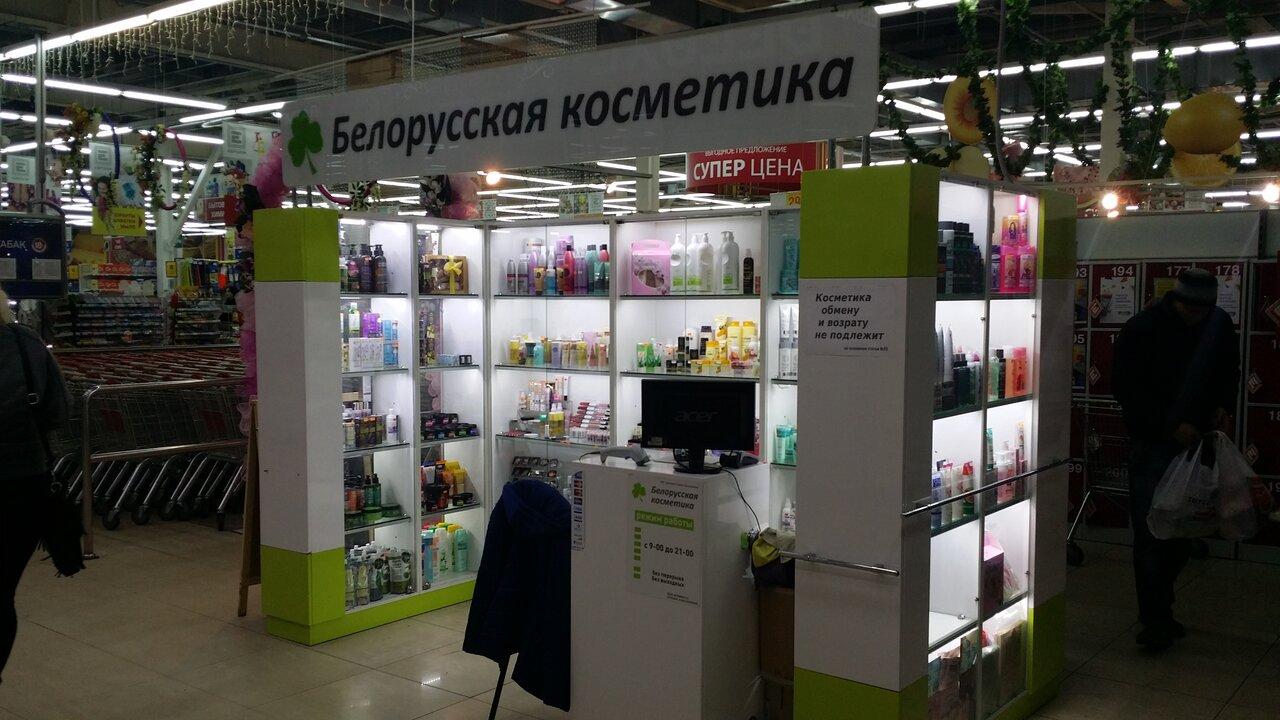 Белорусская косметика купить в курске солнцезащитные крема эйвон