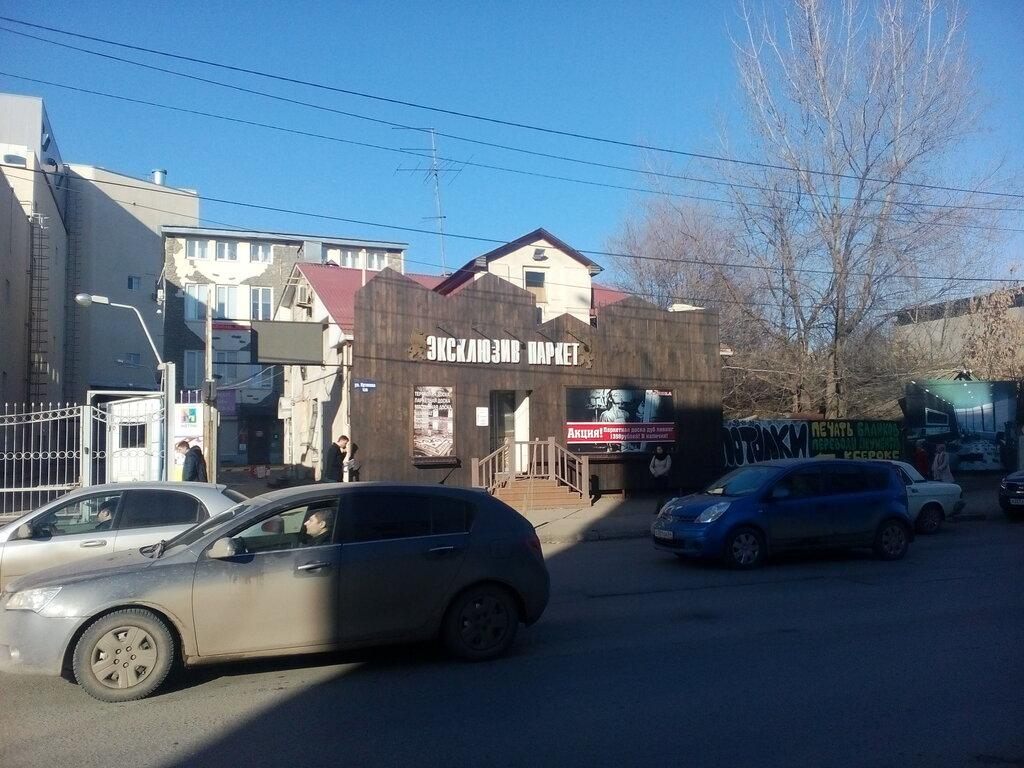 напольные покрытия — Эксклюзив Паркет — Саратов, фото №8