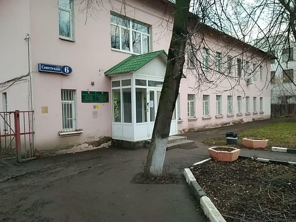 защита прав потребителя телефон днепропетровск
