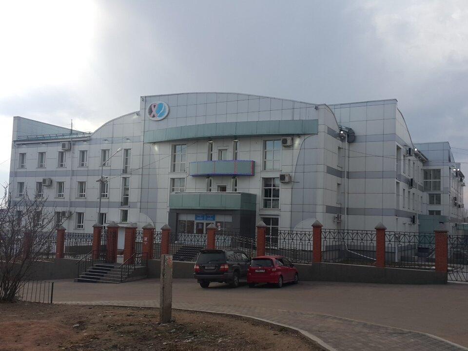 центр профилактики спида — Республиканский центр профилактики и борьбы со СПИД — Улан-Удэ, фото №3