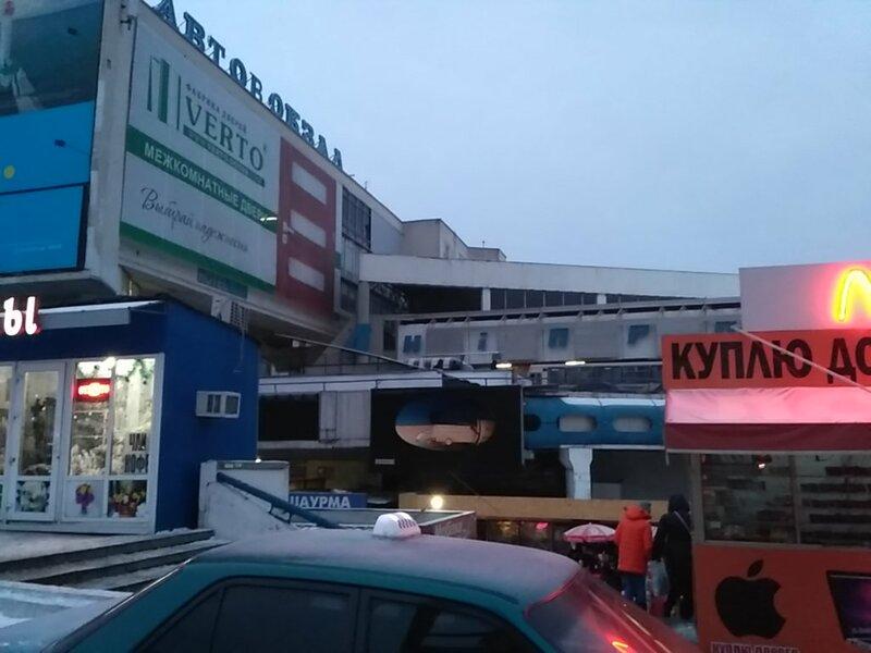 Гостиница Центрального автовокзала