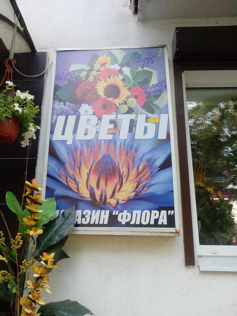 Букет, новгород великий магазин цветы