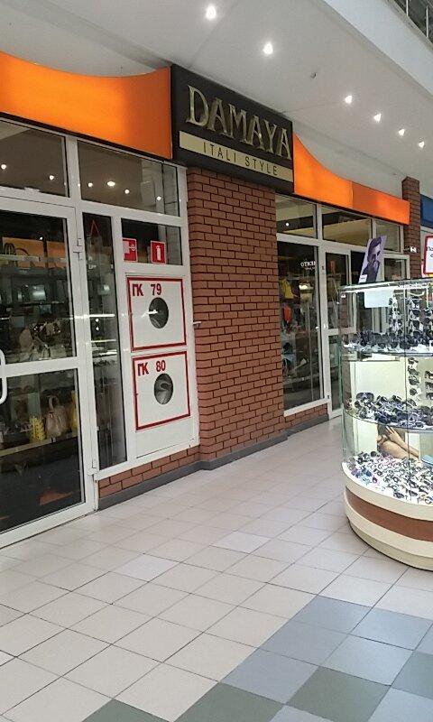 a8ee6a8ed Магазин обуви Маргарита - магазин обуви, Омск — отзывы и фото ...