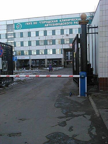 8 городская больница детская казань