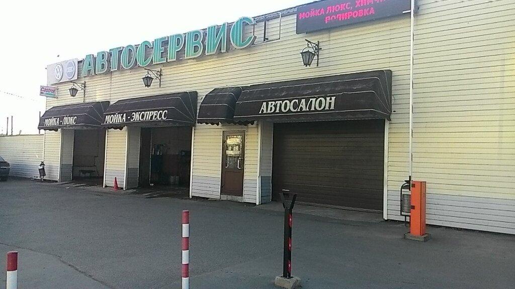 автосервис, автотехцентр — Свобода Автоплюс — Санкт-Петербург, фото №1