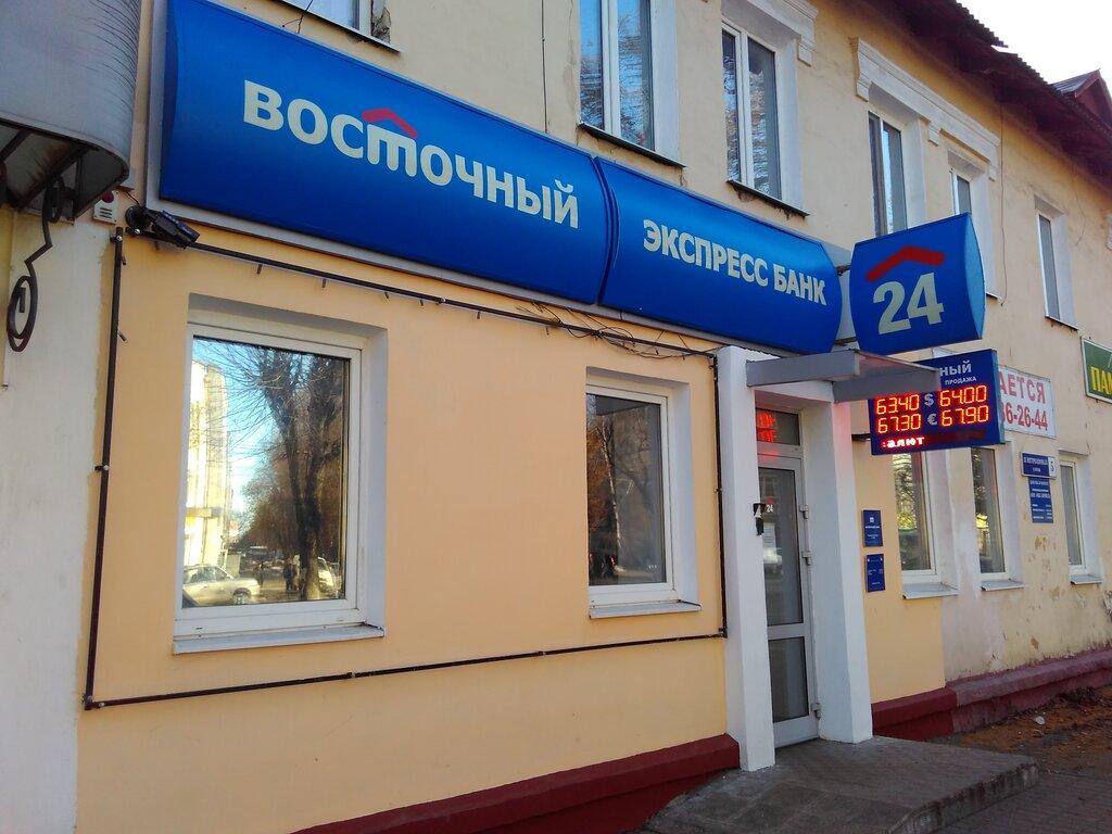 Взять кредит в брянске восточный взяли кредит проводка