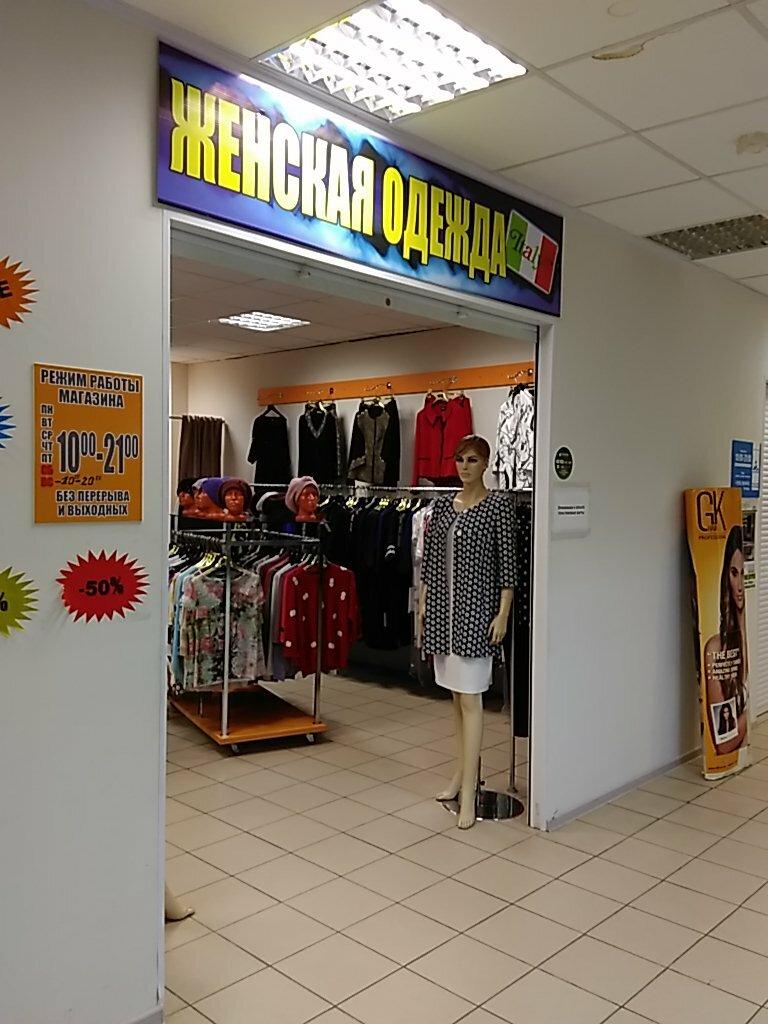 Маршала Женская Одежда Магазин В Москве