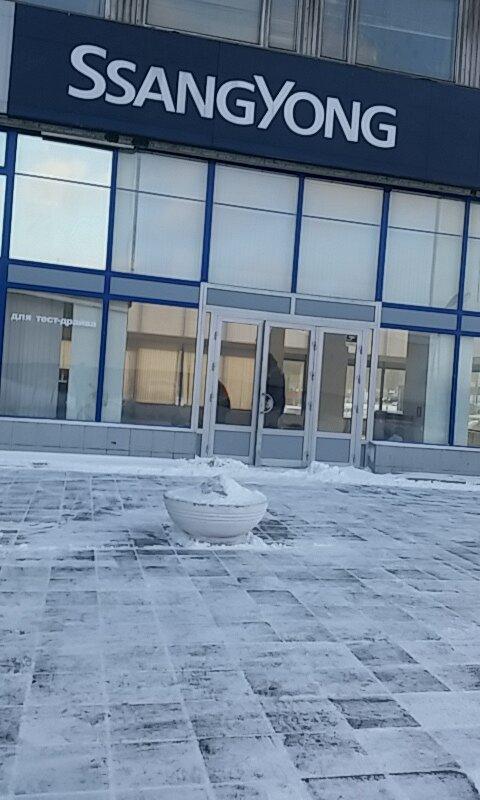 Москва автосалон нахимовский 32 купить в автосалоне в москве фольксваген