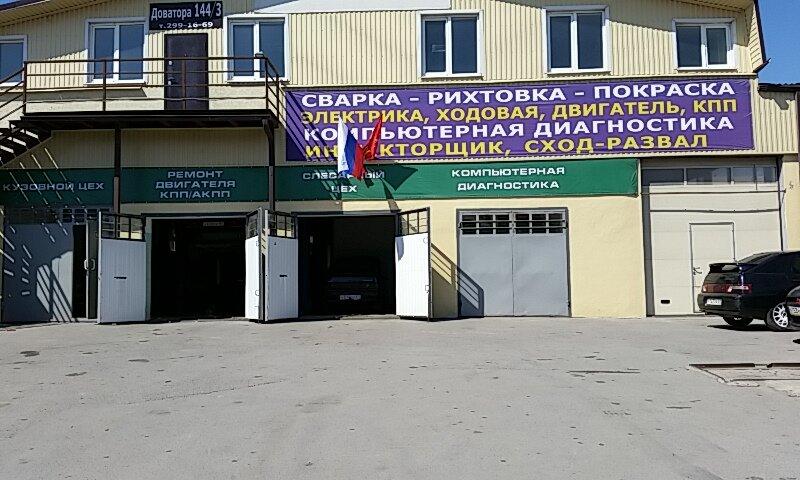 студия автотюнинга — Clubturbo — Ростов-на-Дону, фото №1