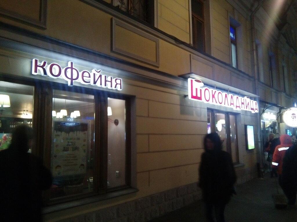 антикафе — Котофейня — Москва, фото №1