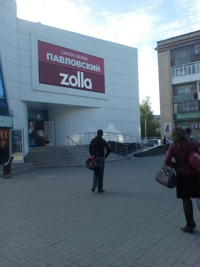d90bd4093 Павловский - магазин обуви, Каменск-Уральский — отзывы и фото ...