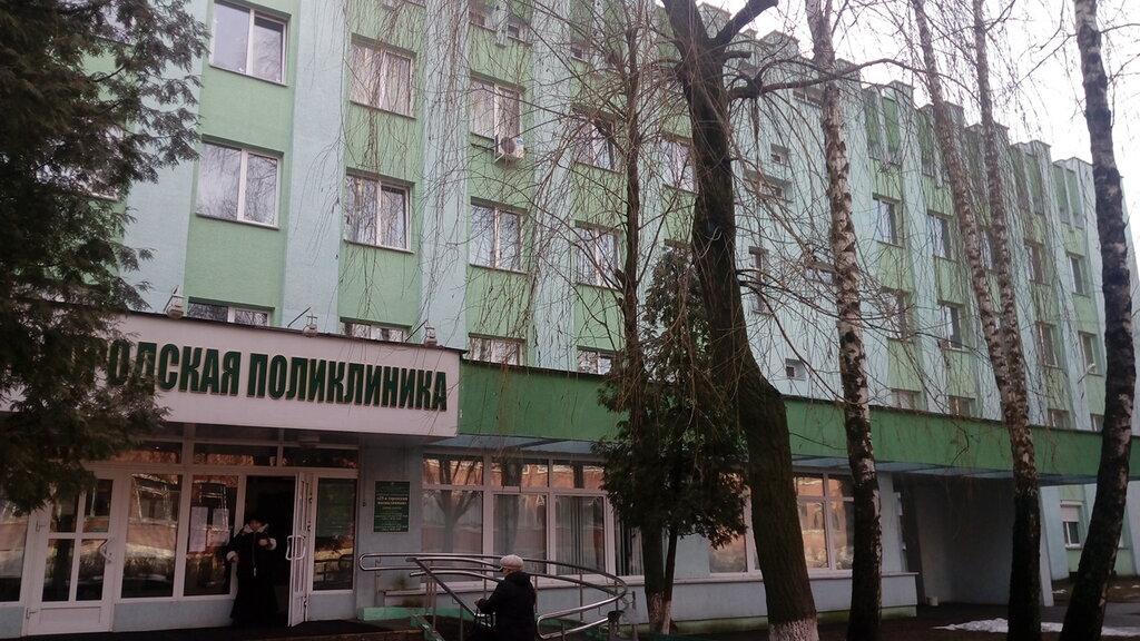 аптека — Белфармация аптека № 58 четвертой категории — Минск, фото №1