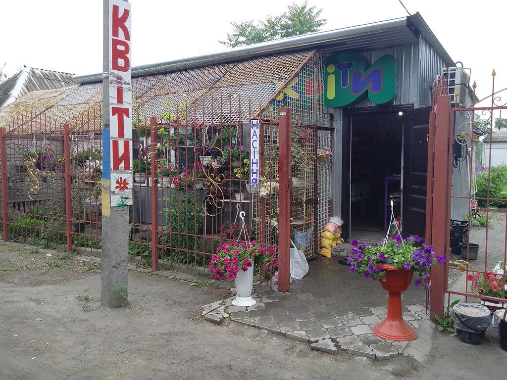 Цветов, доставка цветов украине днепропетровская обл