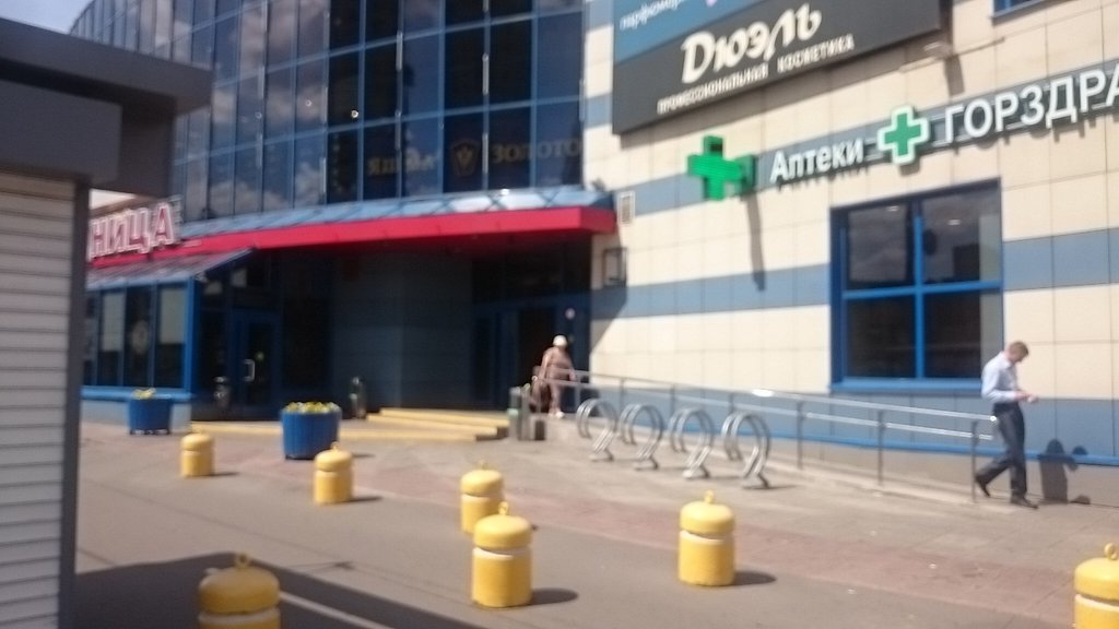 4345d4a91 Inter обувь - магазин обуви, метро Строгино, Москва — отзывы и фото ...