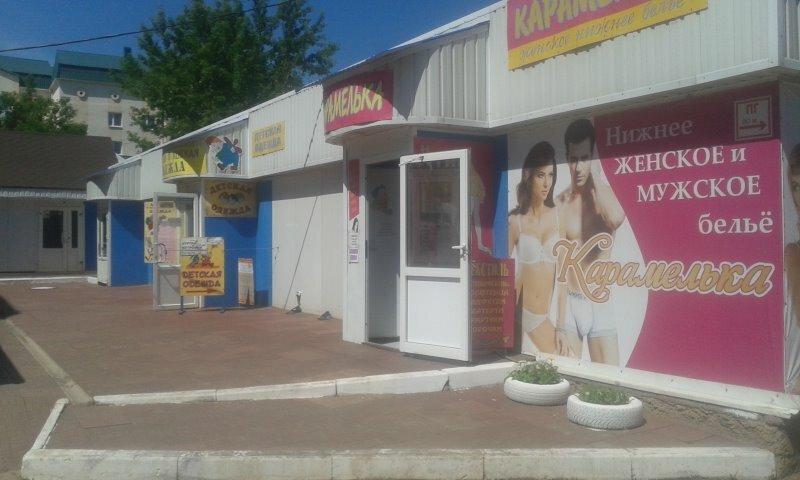 Женская Одежда Альметьевск Магазины Адреса