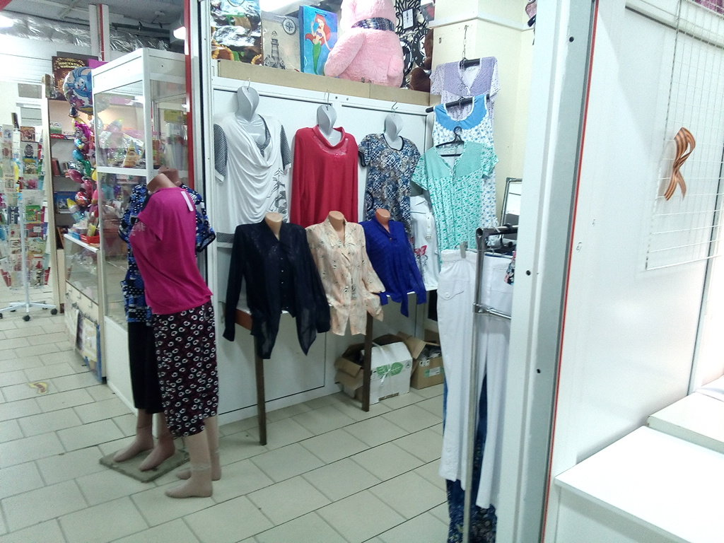 Магазин Женской Одежды Приютово Бульвар Мира