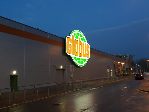 Глобус - продуктовый гипермаркет, Королёв — отзывы и фото — Яндекс.Карты … ddee95fcab2