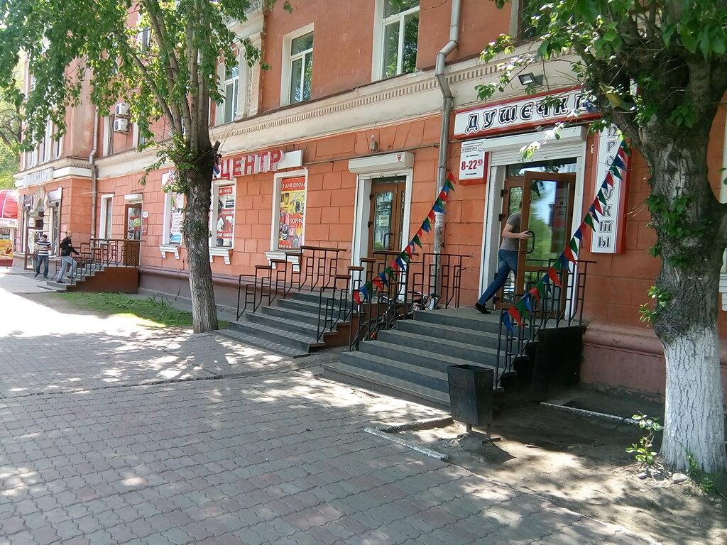 Адреса фотоателье г комсомольска на амуре
