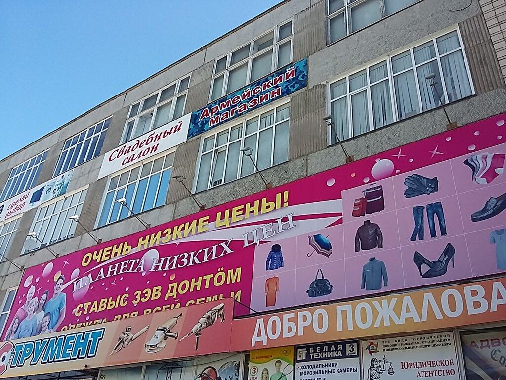 Магазин Детской Одежды Сыктывкар