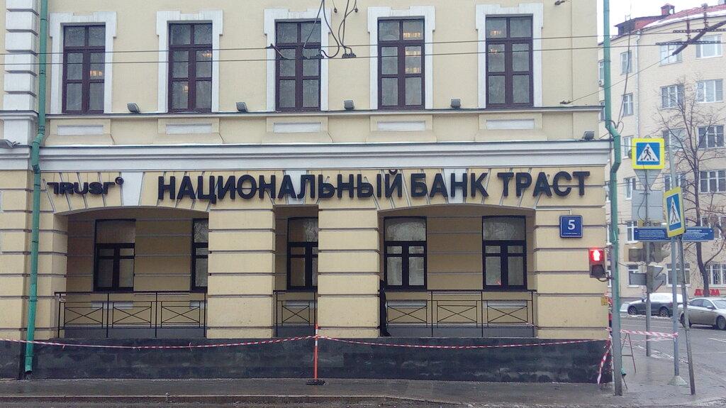 Обман москва банк картинки рисунком